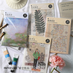 30 folha/conjunto mapa do mundo tour vintage washi papel adesivo decoração retro diy diário álbum scrapbooking adesivo escolar