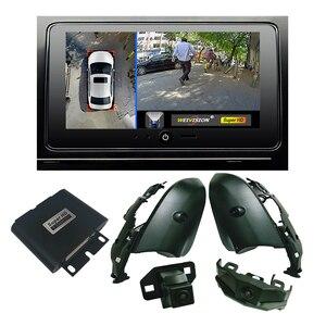 Acessórios do carro super hd 360 graus sistema de visão do pássaro surround vista panorâmica sistema câmera carro dvr para toyota alphard vellfire