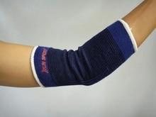 Lengthen Absorb Sweat ELBOW Support Brace Elbow Pads Sport Safety - Black 1pcs elbow brace support sports safety elbow protector protection elastic bandage lengthen absorb sweat elbow pads guard zh997