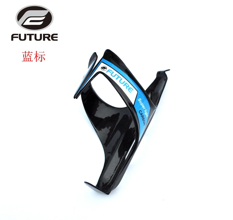 Hot selling 2 pieces lot carbon fibre bottle cage bike bottle holder cage MTB road cycling