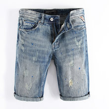 307b1cece9 Vintage Designer Men's Jeans Shorts Summer Fashion Retro Washed Paint Hip  Hop Short Ripped Jeans Knee Length Denim Shorts Men
