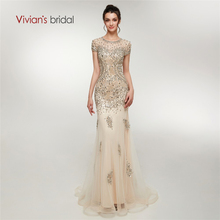 Vivian's Bridal 2018 Luxury Illusion Mermaid Evening Dress