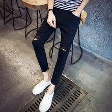 2016 Лето горячий продавать новых тонкий отверстие мешковатые джинсы ретро-тенденции девять брюки молодых мужчин джинсы мужчины тонкие брюки девять футов мода прилив