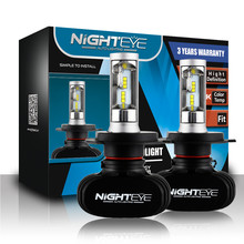 Nighteye Auto Lighting H4 9003 HB2 50W 8000LM Car Headlight Fog Lamps Bulb White Driving Lights 6500K D45 Styling