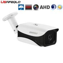 USAFEQLO 5MP AHD Camera Con SONY IMX335 Proiettile di Video Sorveglianza di Sicurezza Della Macchina Fotografica 2.8 3.6 6 millimetri Lens 6 array Infrarossi led
