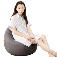 New Lazy Bag Comfortable Bean Bag Chair Corner Sofa Chair Living Room Furniture Beanbag Seat Bean Bag Sofas Lazy Chair for Home
