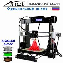 Officaial! Anet A8 Prusa i3 reprap 3d-drucker Kit/8 GB SD kunststoff mehr farben/Anet A2 3D drucker/expressversand von Moskau