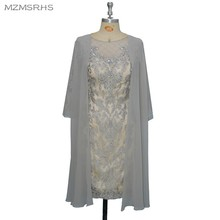 MZMSRHS Silver Lace Mother of the Bride Dresses with Chiffon Jacket 3/4 Sleeves Beading Women Formal Evening Party Gowns