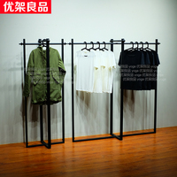 Iron Clothing Clothing Store Display Shelf Hanger Floor Boutique Display Rack Shelf Vintage Clothes Island