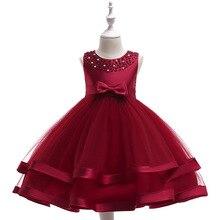 2019 Dresses 2-12T คริสต์มาสชุดเด็กผู้หญิงแขนกุดสีขาวสีฟ้าสีแดงเจ้าหญิงวันเกิดงานแต่งงานชุดราตรี