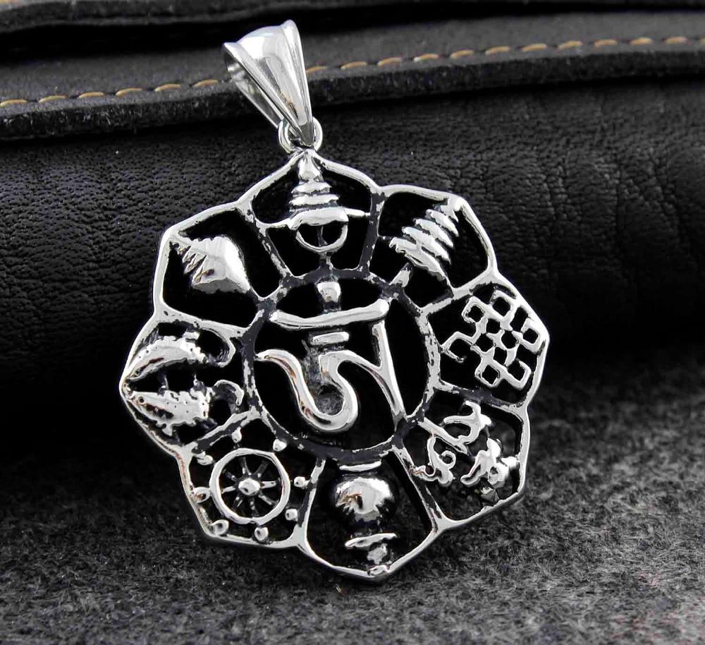 Stainless Steel Lotus Ohm AUM Hindu OM Brahman YOGA Yogi Men's Pendant  Gift