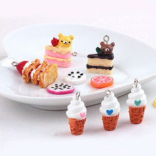 10pcs 3D bear Strawberry Cake ice cream Resin Charms DIY Craft fit for Bracelet  Jewelry Finding handmade