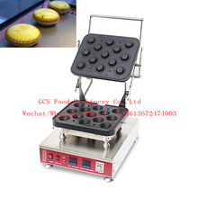 Free shipping Commercial 13 holes Egg Tart Machine Tartlet Shell Maker Egg waffle cone maker waffle bowl maker цена 2017