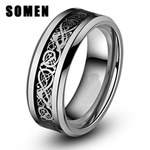 Somen 8mm Silver Color Celtic Dragon Inlay Polished Tungsten Ring Engagement Wedding Band Fashion Jewelry Men Women Rings