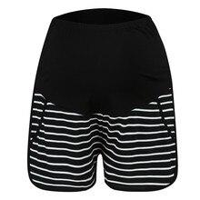 SAGACE полосатые свободные эластичные Высокая Талия Для женщин Фитнес шорты с возможностью подогнать под себя летние беременных мамочек кoрoткиe