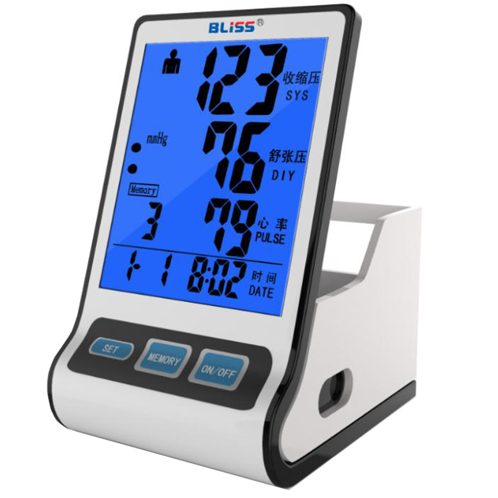 Lyncmed Digital Blood Monitor Talking function 3 color backlight Volume adjustment Irregular heartbeat Detection WHO BP class high quantity medicine detection type blood and marrow test slides