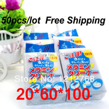 Gray Magic Melamine Sponge Japanese style Cleaning Eraser With individual package 20*60*100mm