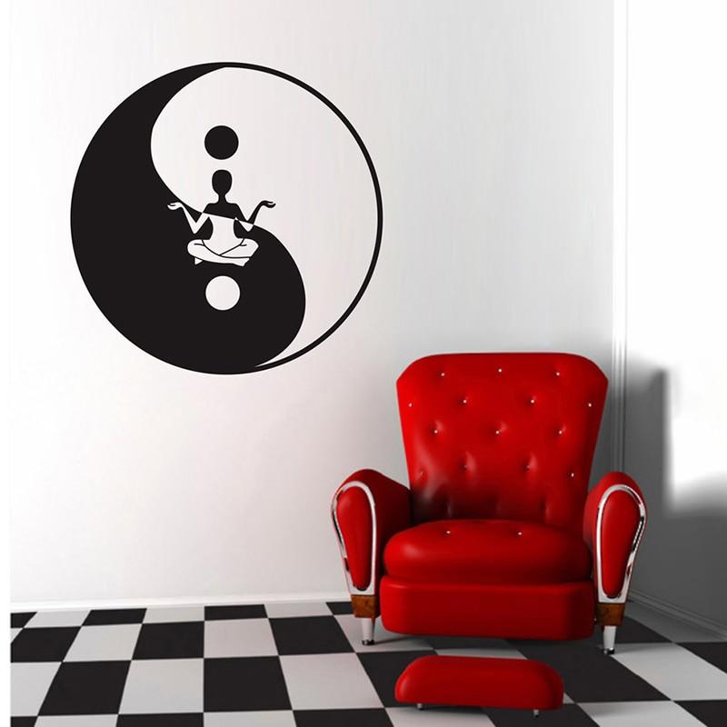 JJRUI Yoga Vinyl Decal Zen Meditation Health Yin Yang Tai Chi Wall - Zen wall decalsvinyl wall decal yin yang yoga zen meditation bedroom decor