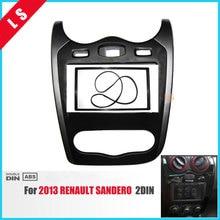2 дин Радио панель для 2013 Renault Sandero 2din стерео Уход за кожей лица плиты Рамки Панель черточки Adapter Kit ободок переходная Рамки