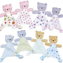 Детские игрушки для 0-12 месяцев медведь успокаивающее полотенце Мягкая кукла для малышей для новорожденных милые Мультяшные животные Детские коляски игрушки