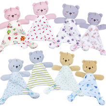 Baby Toys for 0-12 Months Bear Soothing Towel Soft Doll Newborns Cute Cartoon Animal Kids Stroller