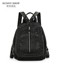 Солнечный магазин Японии корейской моды сумка Искусственная кожа рюкзак женский школьные сумки для девочек милые маленькие рюкзаки подростков Bagpack дешевые