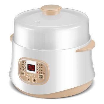 Kbxstart 200W Multifunction Mini Slow Cooker Household Timer Steam Stew Ceramic Liner Water Stewing Soup Porridge Pots 0.8L 3