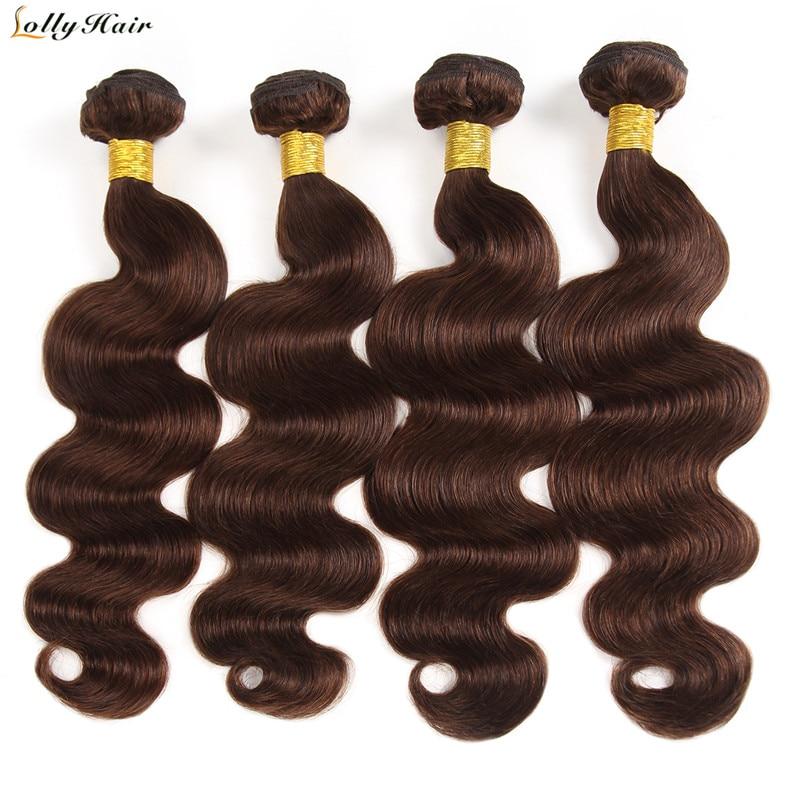 4 Bundles Dark Brown Body Wave Hair Bundles 2# Brazilian Hair Weave Bundles 100% Human Hair Extensions Lolly Non Remy Hair Weft