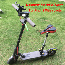 Xiaomi Electric Scooter Seat Foldable Saddle Chair Electric Scooter Seat Height Adjustable With Bumper for Mijia M365 Scooter