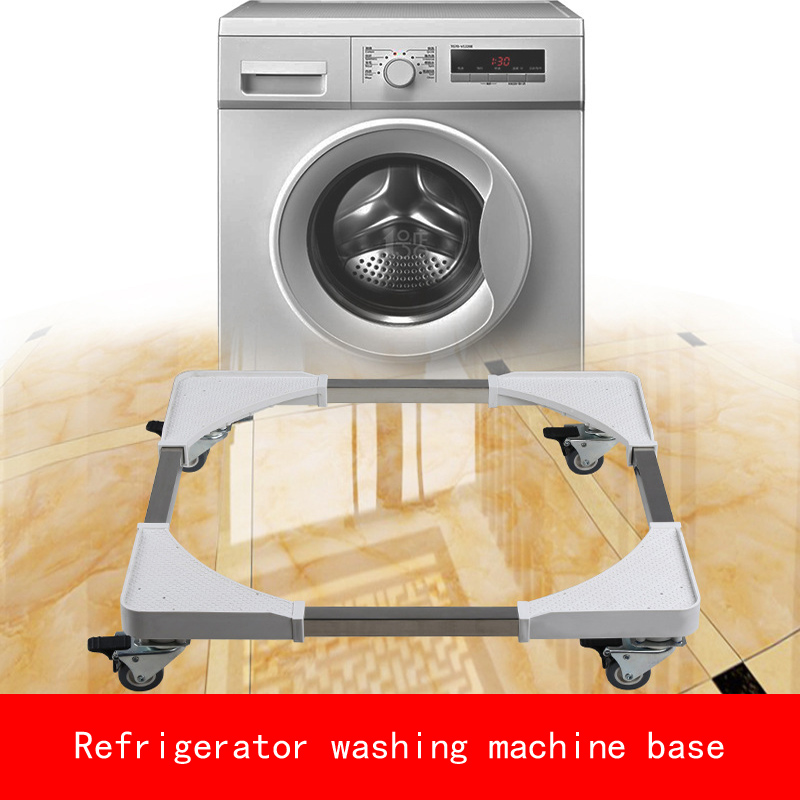 Universal Refrigerator washing machine base scalable 480-630mm Stainless steel bracket double eleven drum washing machine refrigerator shelf bracket cradle moves wholesale stainless steel