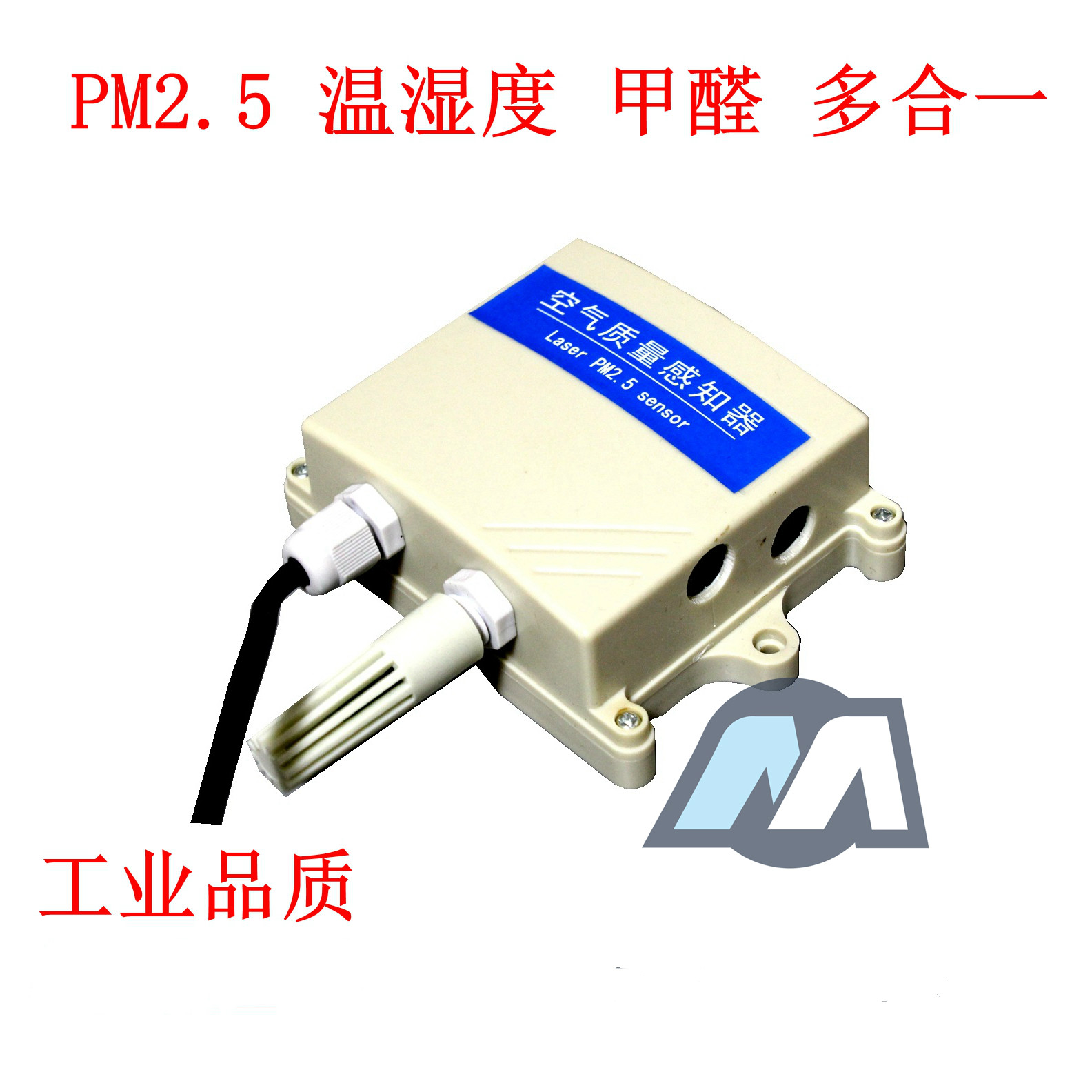 PM2.5 Formaldehyde Temperature and Humidity Sensor Laser RS485 MODBUS Protocol Supports PLC and PC Recommendation. digital temperature and humidity sensor modbus 4 20ma wifi rs485 development board graduation design
