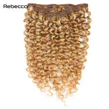 Rebecca Hair Color P27/613 Clip In Human Hair Extensions Brazilian Non Remy Afro Kinky Culry Hair No Shedding 12-24inch 7pcs/set