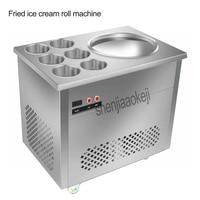 Stainless steel One Pan Fried ice cream roll machine pan Fry flat ice cream maker yoghourt fried ice cream machine HX CBJ 22 1pc