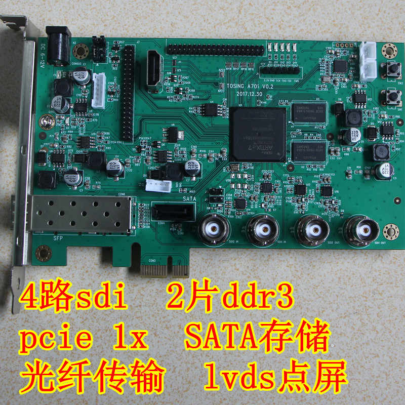 XILINX A7 FPGA Development Board Artix-7 SDI PCIe SFP Optical Fiber LVDS  HDMI Video Board