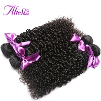 Alishes Kinky Curly Hair Bundles 100 Brazilian Human Hair Weave Natural Color Non Remy Hair Free
