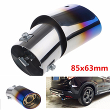 2.48inch Universal Half Blue Oval Car Exhaust Pipe Trim Modified 63mm Tail Muffler Tip Cover Stainless Steel System Chrome