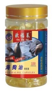 200 caps dietary supplement seal oil capsule soft gel capsule Enhance immunity lower blood sugar