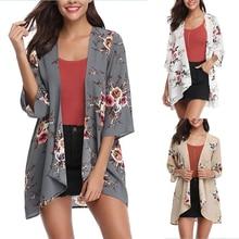 Street hipster chiffon shirt print casual loose cardigan jacket free shipping худи print bar hipster