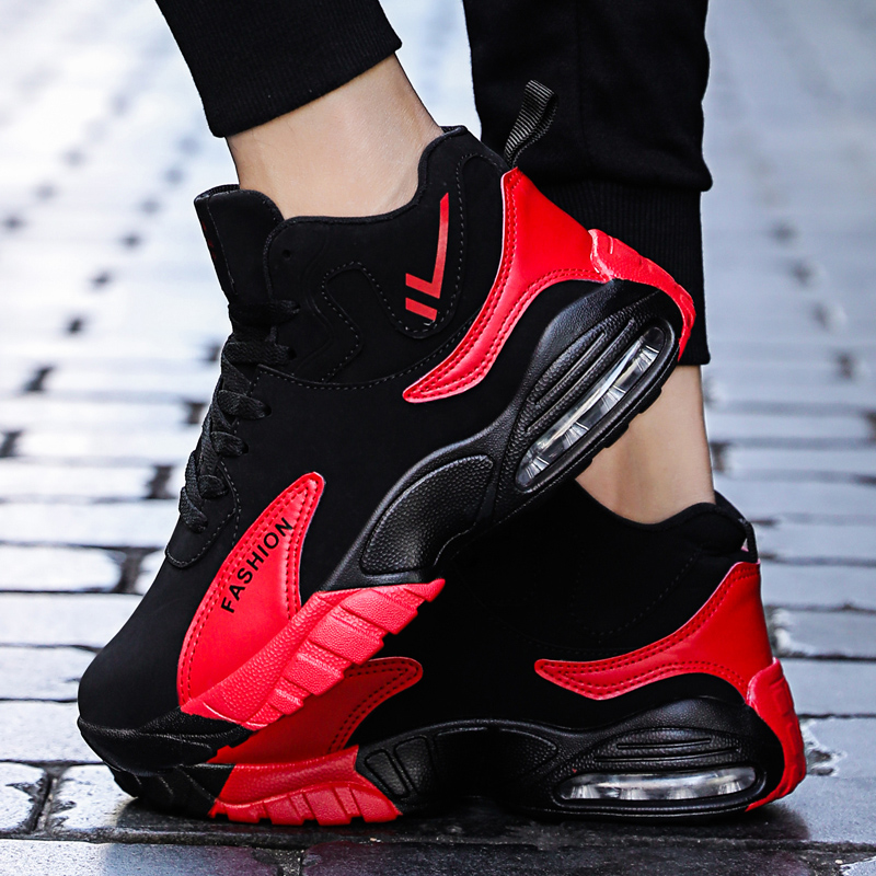 Men 270 Basketball Shoes JD Infuriate