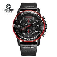2017 New OCHSTIN Luxury Brand Mens Quartz Chronograp Clock Fashion Men Leather Strap Business Wrist Watch Relogio Masculino