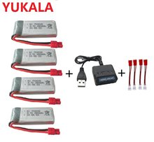 YUKALA – quadrirotor RC X5A-1 X15 X15C X15W, accessoires 3.7 V 380 mah, batterie au lithium et chargeur 4 en 1, Kit 3.7 v 380 mah
