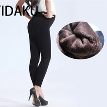 YIDAKU Maternity Clothes Autumn Plus Velvet Warmth Waist Adjusted Not Down Cashmere Pregnant Women Leggings Pregnancy Trousers