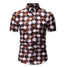 Lattice Check Mens Shirts Blouse Men Hawaiian Shirt Clothing Fashion Slim fit Summer Purple Brown