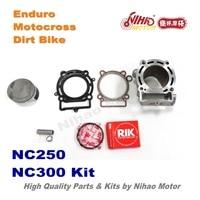 38 Motocross Parts ZONGSHEN NC250 NC300 Cylinder kit performance gasket piston Enduro racing engine Dirt bike KAYO APOLLO XMOTOR