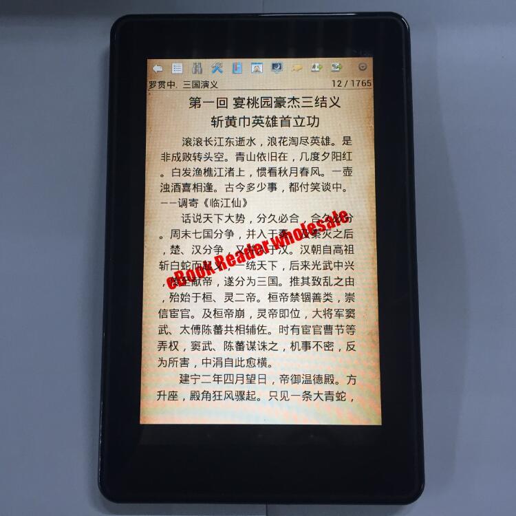 high quality pdf reader
