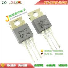 50 UNIDS tubo de televisión en color 2SC1819 C1819 NPN transistor TO-220 Nueva Garantía de Calidad lugar