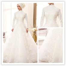 Modern Plus Size Saudi Arabia Long Sleeve High Collar Lace Muslim Wedding Dress Dubai Hijab Muslim Bridal Wedding Gown gelinlik
