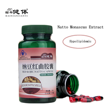 60pcs Natural Pure Natto Monascus Extract Use for Lowering Blood Pressure and Reducing Fat Nutritional Supplement Nattokinase