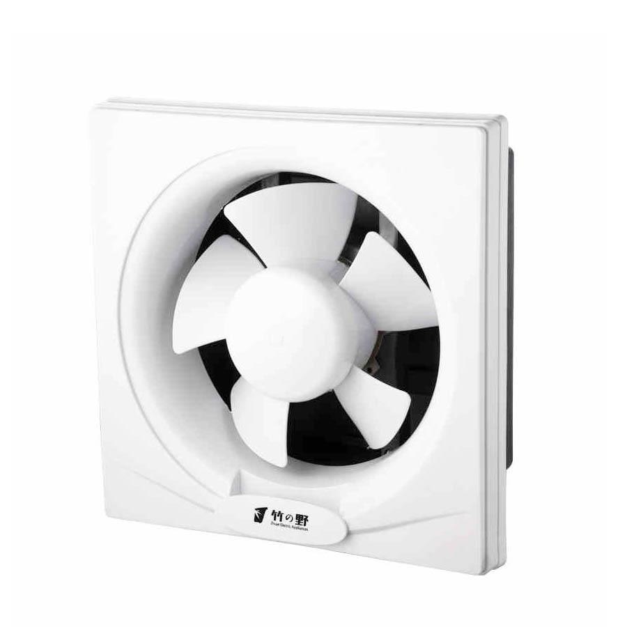 2 Pcs Zhuye Apb200 8 Ventilation Ventilateur Salle De Bains Cuisine