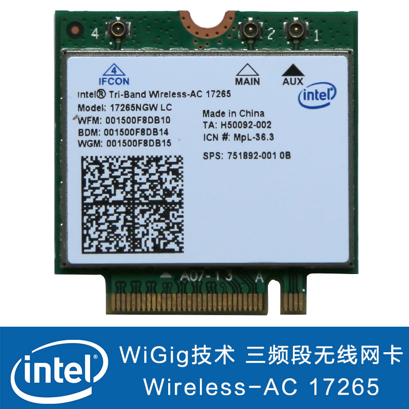 Intel Tri Band Wireless AC 17265NGW LC NGFF Wireless WIFI WLAN Card + BT  Bluetoo 17265 AC-in Network Cards from Computer & Office on Aliexpress.com  ...